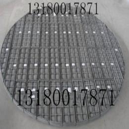 方邦牌10cm厚不锈钢丝网除沫器缩略图