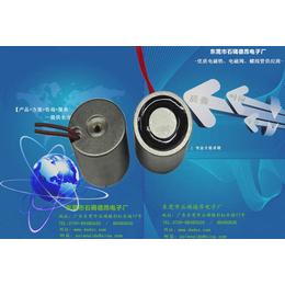 吸盘电磁铁-微型吸盘电磁铁大吸力低功耗长寿命