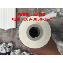 湛江32乘50ppr保温热水管厂家柯宇不弯曲不变形抗老化