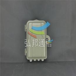 全国8芯盒式光分路器配箱价格