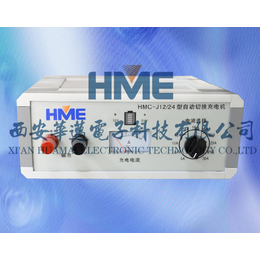 华迈国庆放送供应发电机可调浮充充电器