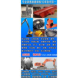 济南耐磨钢板济南耐磨500济南电厂专用耐磨钢板