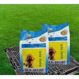 供应幼犬孕犬哺乳犬专用粮 宠物食品 健康犬粮 营养犬粮