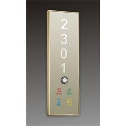 华固电子(图)、多功能电子门显、佛山电子房号牌