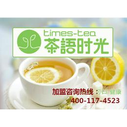 加盟茶语时光奶茶怎么样