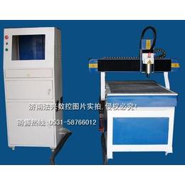 供应FX0609雕刻机