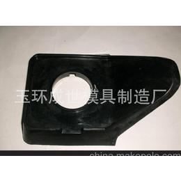 厂价直销 模具制造 各种橡胶模具 CNC橡胶模具 橡胶模具