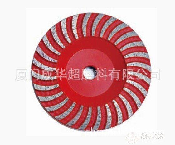 大量热销金刚石磨轮 单排磨轮