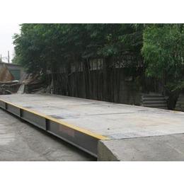 王宫衡器供应1-300吨水泥秤 混凝土地磅