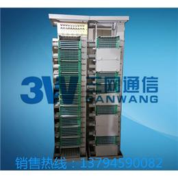 供应新款2160芯开放式OMDF光纤总配线架 三网通信