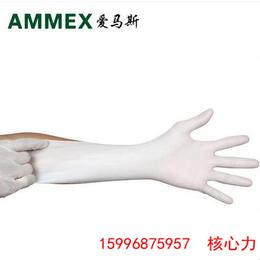 爱马斯TLCMD一次性手套橡胶 防滑有粉食品级卫生手套