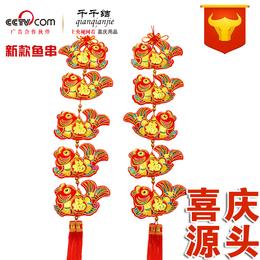 广告小中国结挂件批发7097 新款彩鱼串