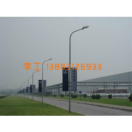 重庆路灯灯杆-道路灯杆-信号灯杆-太阳能灯杆
