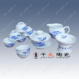 景德镇专业批发开业礼品陶瓷茶具厂家热线