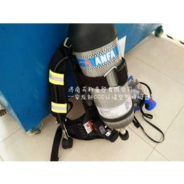 新3C安全认证安发牌RHZK6.8空气呼吸器