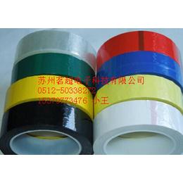 茗超电路板阳极马拉胶带 线路板麦拉绝缘胶带