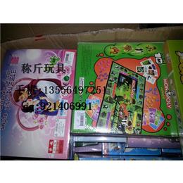 广东称斤玩具批发商 库存玩具按斤称 称斤玩具尾单质量保证