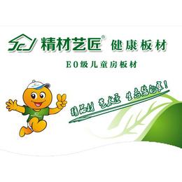 中国板材十大品牌精材艺匠 板材界的灵魂