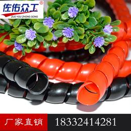 佐佑众工 10耐磨塑料套管高压油管保护套原包料螺旋保护套质保