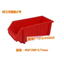 供应厂家直销P组立双胞胎2号五金工具盒工业汽配塑料盒