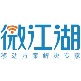 微信营销-策划 公众号功能开发