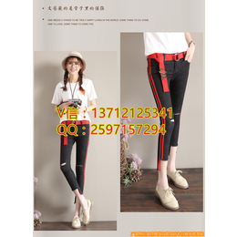 蘑菇街女装厂家批发韩版宽松时尚杂款女式牛仔裤批发