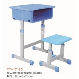 学生课桌椅、【童伟校具】质量好、学生课桌椅厂家