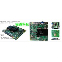 J3160主板 多功能远程监控.金融自助主板.网络安防监控