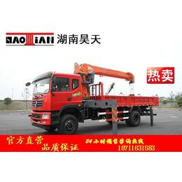 湖南昊天汽车制造有限公司11吨4节臂随车吊