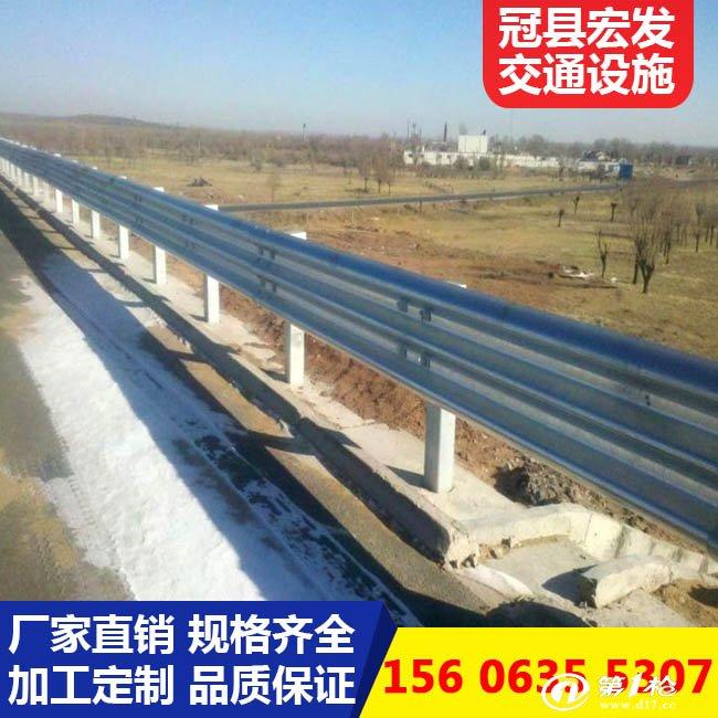 壁纸 道路 高速 高速公路 公路 桌面 650_650