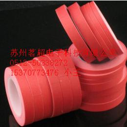 茗超红色美纹纸胶带  美纹纸红色胶带
