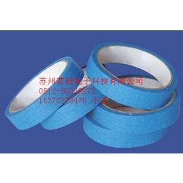 茗超蓝色美纹纸胶带 兰色美纹纸