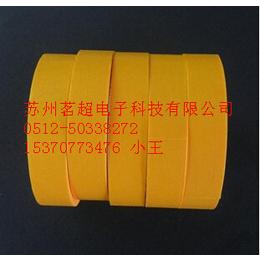 茗超和纸胶带 黄色合纸胶带