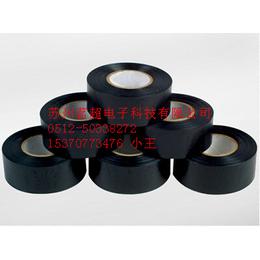 茗超耐酸耐碱PVC管道包裹胶带 PVC防水管道缠绕胶带