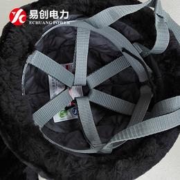 宝鸡优质电力安全帽 abs安全帽 建筑安全帽生产厂家