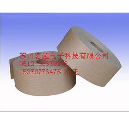 茗超加筋湿水牛皮纸胶带 加筋牛皮纸湿水胶带