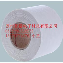 茗超白色湿水加筋牛皮纸胶带 白色牛皮纸加筋胶带
