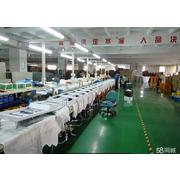 杭州千纳充电器有限公司
