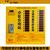千纳厂家直销20路小区智能充电站电动车充电站缩略图4
