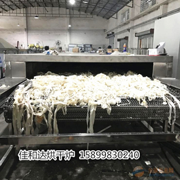 供应网带式碎布烘干炉 工业用隧道式烘干炉 烘干设备厂家