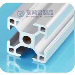 供应镇江工业铝型材价格优惠厂家直销