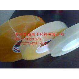茗超LED偏光片胶带 OPP剥膜胶带