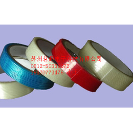 茗超印字玻璃纤维胶带 彩色纤维胶带