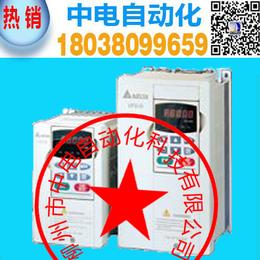DELTA台达VFD150B43A参数设置使用说明书