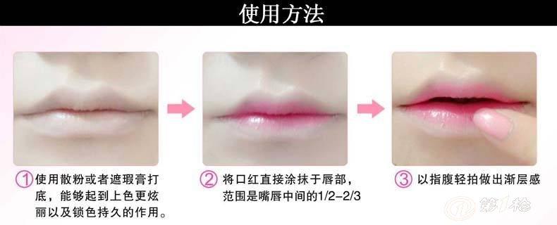 怎么正确使用唇膏