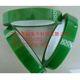 茗超绿色硅胶高温胶带 PET绿色硅胶带