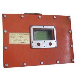 煤矿用数据传输分站矿用数据传输分站厂家供货分站