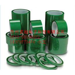 茗超绿色PET高温硅胶带 PET绿色烤漆胶带