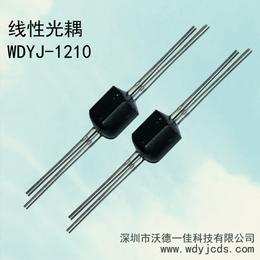 厂家直销线性光耦WDYJ-1210系列音响功放专用光耦