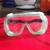 现货供应安全防护眼镜 防潮防尘眼镜品质保证缩略图3